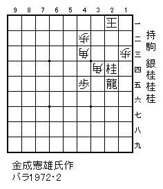 Kanenari10