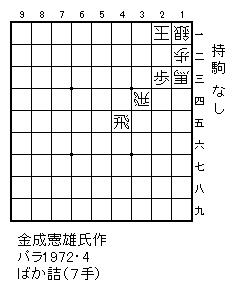 Kanenari13