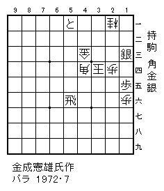 Kanenari18