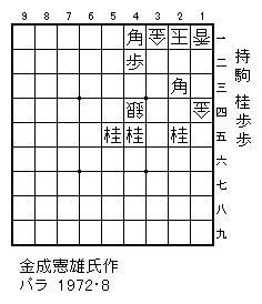 Kanenari19