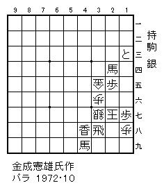 Kanenari23
