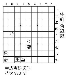 Kanenari25