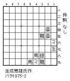 Kanenari33