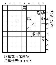 Kanenari_tui1