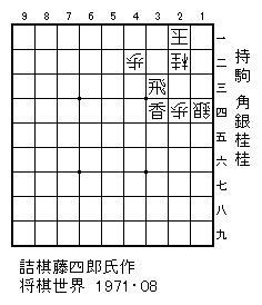 Kanenari_tui2