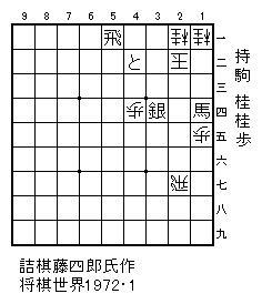 Kanenari_tui3