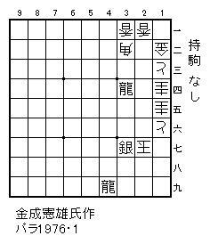 Kanenari40