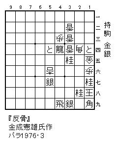 Kanenari41