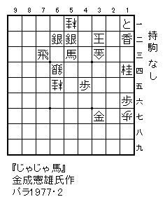 Kanenari45