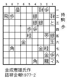 Kanenari46
