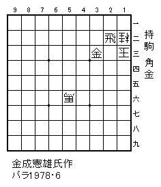Kanenari51