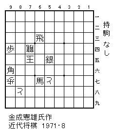 Kanenari56