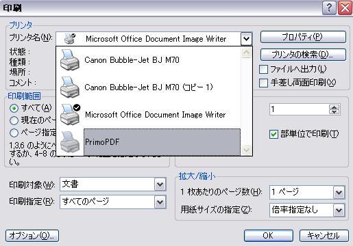 Printerchoice